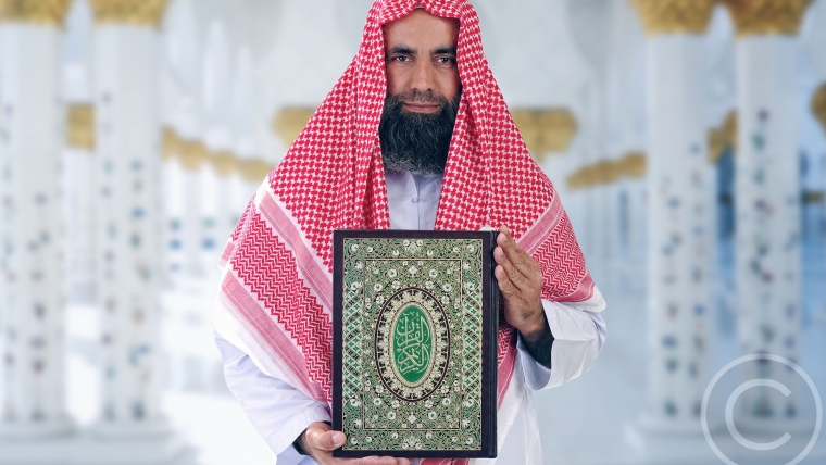Message of the Quran Class